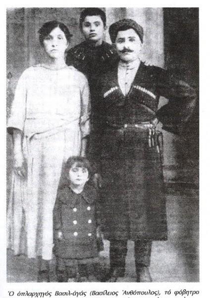 vasil-aga
