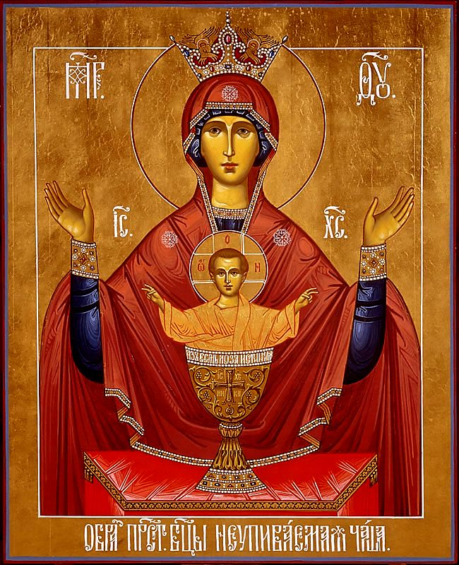 """18 мая - иконы Божией Матери  """"Неупиваемая Чаша """" ."""