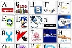 Интернет-зависимость, или азбука нового поколения