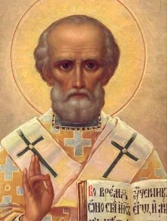 Святитель Николай Чудотворец. Молитва Николаю Чудотворцу