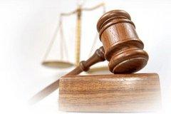 Общецерковный суд