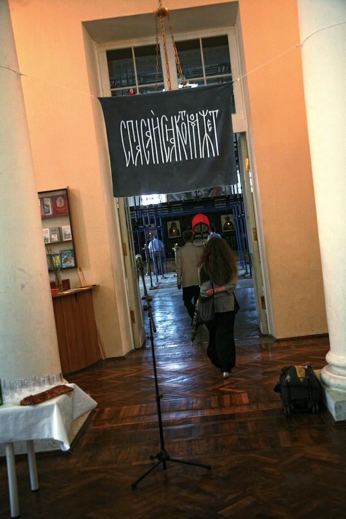Выставка современного искусства в храме св. мц. Татианы
