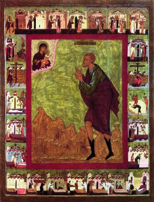 Икона - Прокопий Устюжский, предстоящий Богоматери