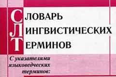 Экстремизм или православие?