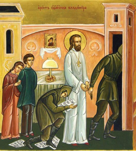 Арест священномученика Владимира Амбарцумова на глазах детей. Клеймо иконы