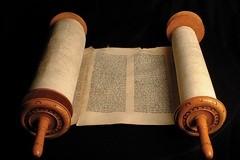 Отчего так мелочен Ветхий Завет?