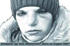 По следам Бременских музыкантов
