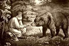 Именины в августе | Августовские православные праздники