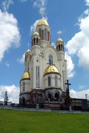 Храм-на-Крови, Екатеринбург. Кончина Царской семьи