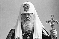 Смерти нет. Памяти Святейшего Патриарха Пимена.