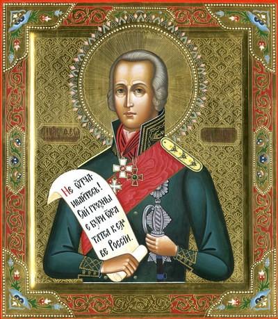 август праздник православие