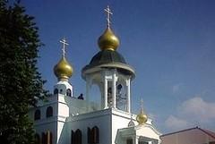 Русское Православие в Азии сегодня