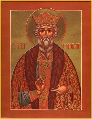 Князь Владимир - икона 10