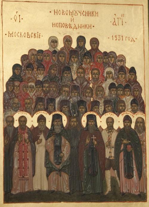 Одна из икон Бутырского храма – Собор новомучеников и исповедников московских. 1931 год