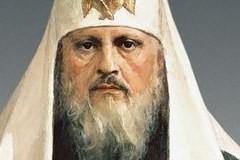 Крест Патриарха