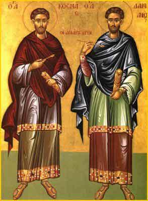 православные праздники в июле