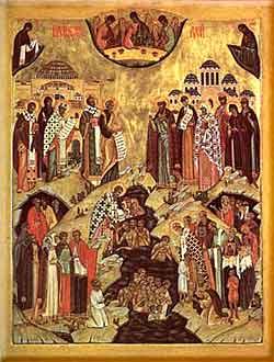 Крещение Руси. Князь Владимир Святой