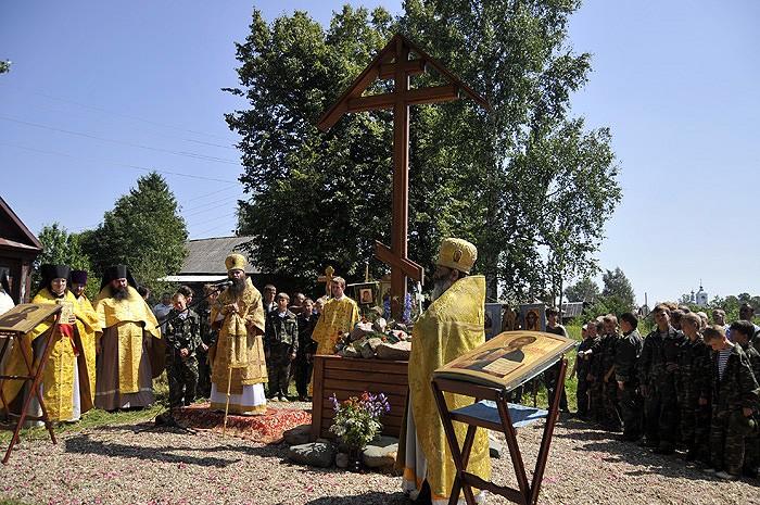 Открытки иваново вознесенская епархия, днем рождения для