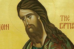 Рождество Иоанна Предтечи: от Ивана до Иоанна