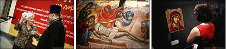 Синаксис: собрание религиозной живописи Греции на дереве и бумаге: 1450-2000 гг.