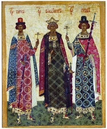 Князь Владимир - икона 1