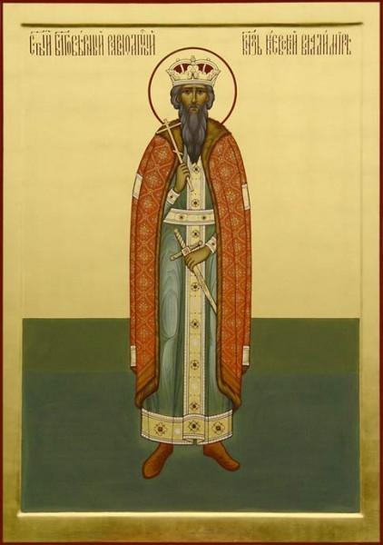 икона владимира святого