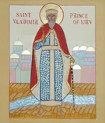 Князь Владимир - икона 9