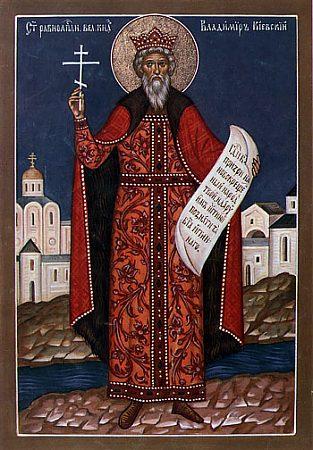 князь Владимир - икона