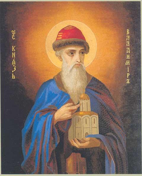 Князь Владимир - икона 3