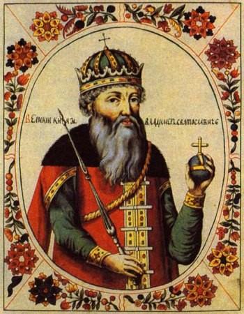 Князь Владимир - икона 4