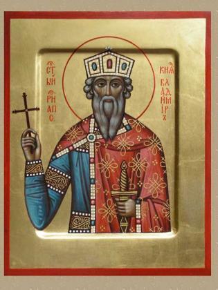 Князь Владимир - икона 5