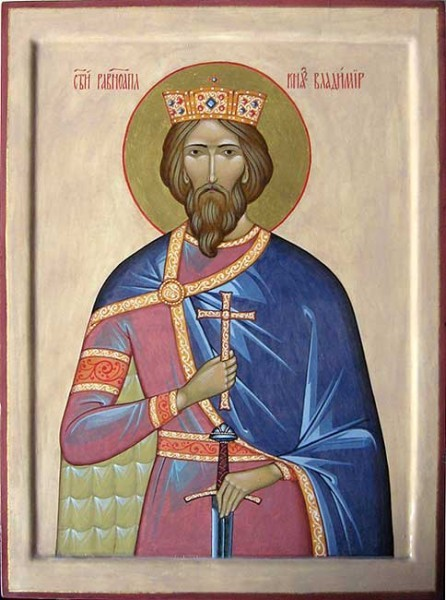 Князь Владимир - икона 6