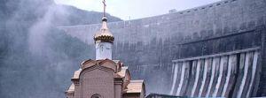 Богослужения на Саяно-Шушенской ГЭС