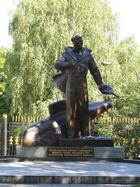 Памятник экипажу АПЛ «Курск» в Москве напротив Музея Вооружённых сил