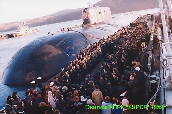 Экипаж АПРК «Курск». 1999 г.