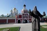 Ставропигиальные монастыри России
