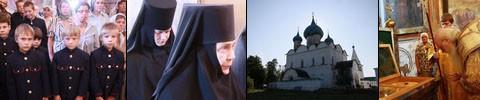 Святой Арсений Эласонский: удивительные приключения грека на Руси