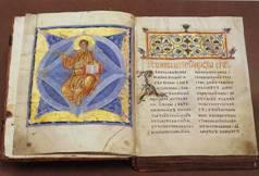 Новый Ветхий Завет: завершается подготовка нового перевода на русский язык