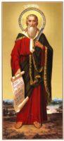 Ильин день - пророк Илия