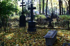 Смерть как доказательство от противного