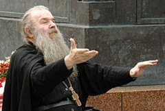 Епископ Гатчинский Амвросий: Воспоминания об архимандрите Матфее (Мормыле)