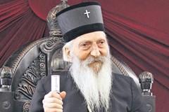 Письма патриарха сербского Павла: «С благословением, епископ Павел»