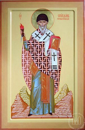 молитва святителю спиридону
