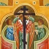 Радуйся Живоносный Кресте: Песнопения Кресту Господню [mp3]