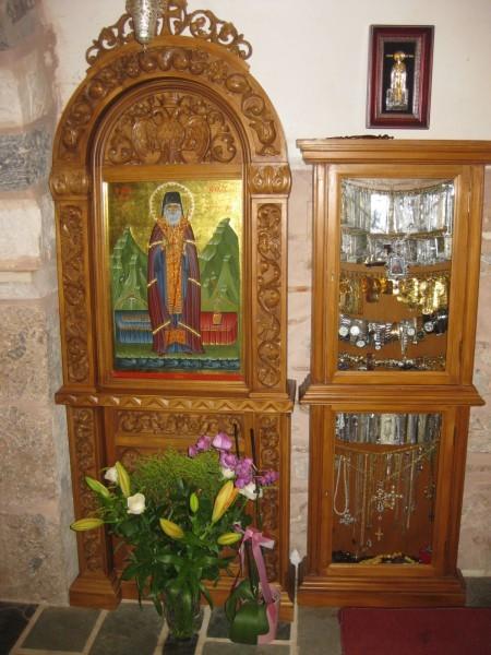 Икона св. Луки и киот с дарами