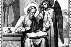 Священное Предание: многовековой опыт жизни Церкви