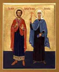 Свв. мчч. Адриан и Наталия