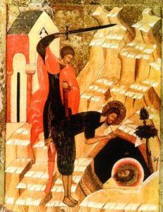 Усекновение главы св. Пророка и Предтечи Иоанна