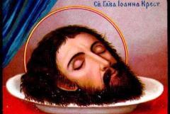 Праздник Усекновения главы Иоанна Предтечи: Нелепа ли смерть пророка?