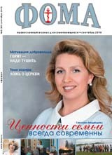 m_cover_89_sept